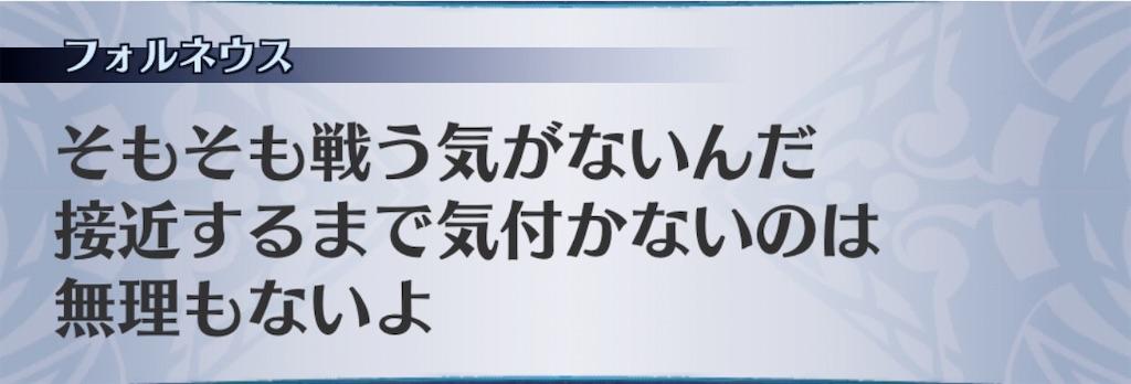 f:id:seisyuu:20200504194343j:plain