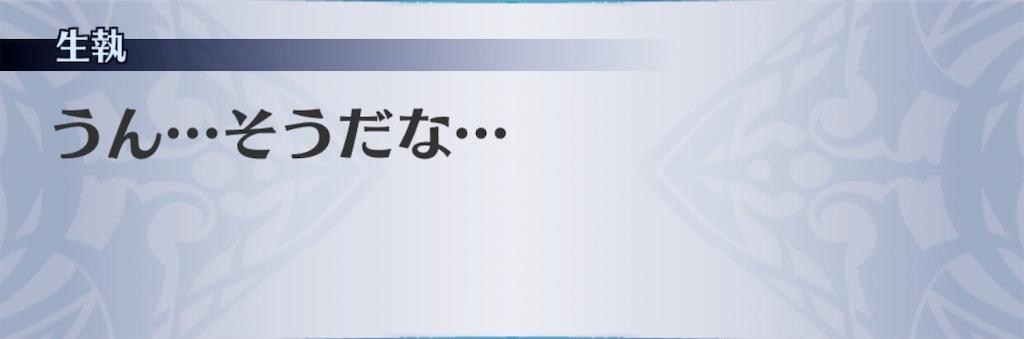 f:id:seisyuu:20200504194445j:plain