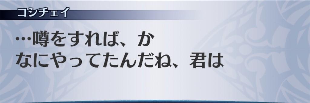 f:id:seisyuu:20200505182738j:plain