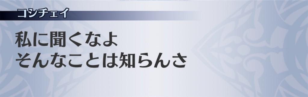 f:id:seisyuu:20200505182946j:plain