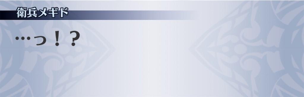 f:id:seisyuu:20200505183206j:plain