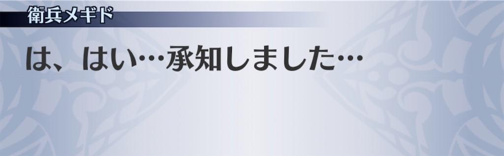 f:id:seisyuu:20200505183332j:plain