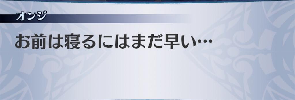 f:id:seisyuu:20200506173152j:plain