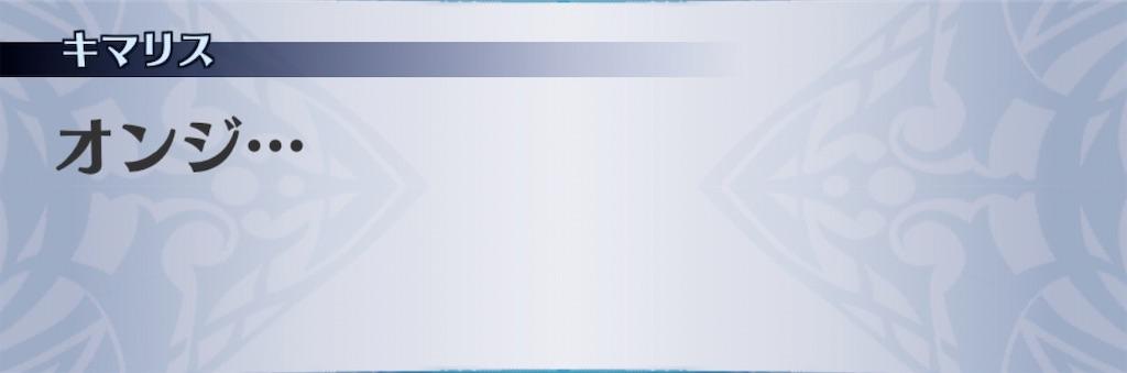 f:id:seisyuu:20200506173444j:plain