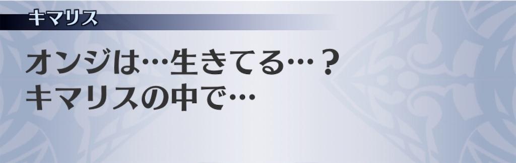 f:id:seisyuu:20200506173541j:plain