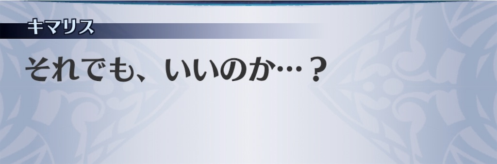 f:id:seisyuu:20200506173917j:plain