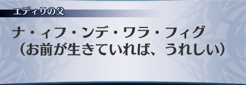 f:id:seisyuu:20200506173940j:plain