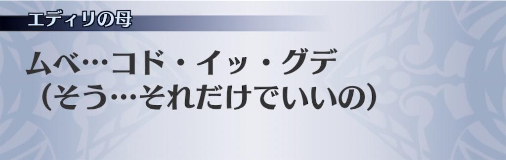 f:id:seisyuu:20200506173945j:plain