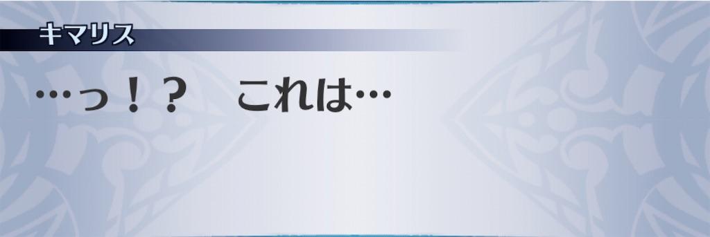 f:id:seisyuu:20200506174113j:plain
