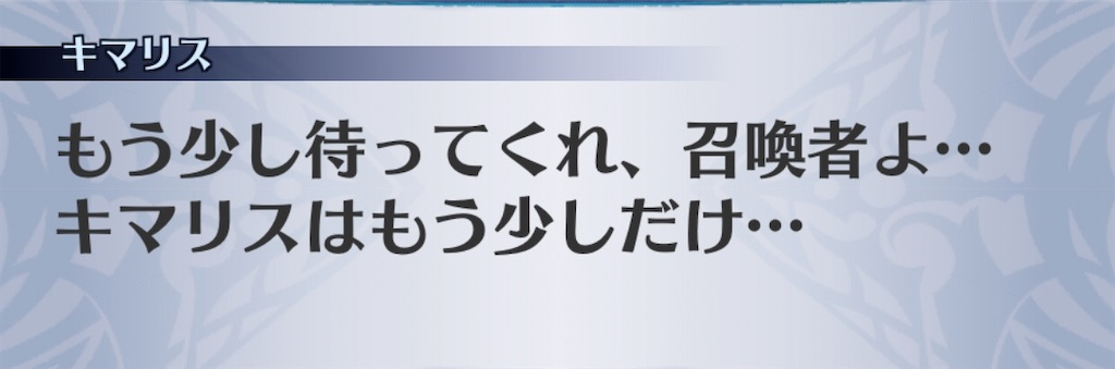 f:id:seisyuu:20200506174301j:plain