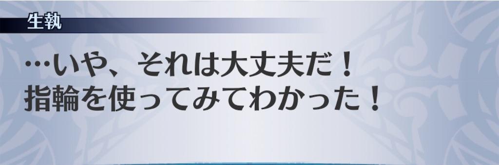 f:id:seisyuu:20200506174744j:plain
