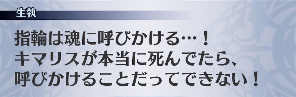 f:id:seisyuu:20200506174749j:plain