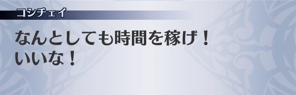 f:id:seisyuu:20200506191222j:plain
