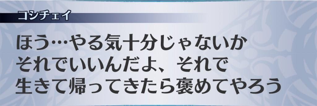 f:id:seisyuu:20200506191231j:plain
