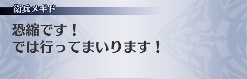 f:id:seisyuu:20200506191234j:plain