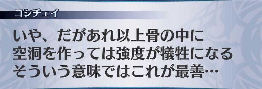f:id:seisyuu:20200506191407j:plain