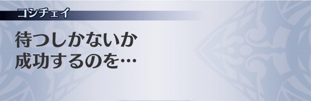 f:id:seisyuu:20200506191421j:plain