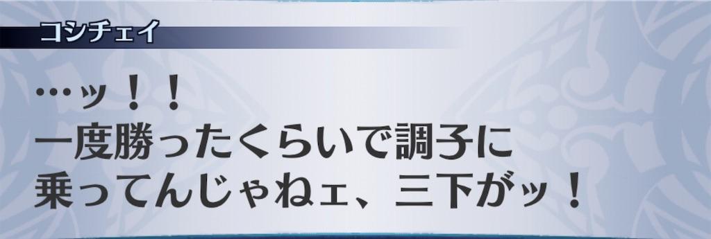 f:id:seisyuu:20200506192107j:plain