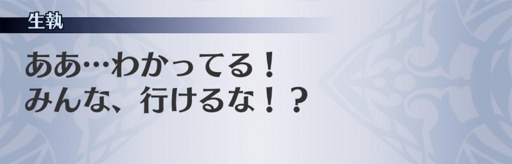 f:id:seisyuu:20200506192147j:plain