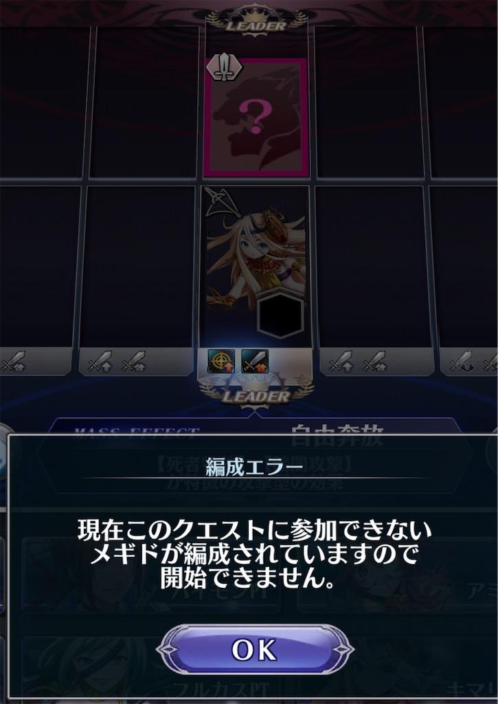 f:id:seisyuu:20200506192216j:plain