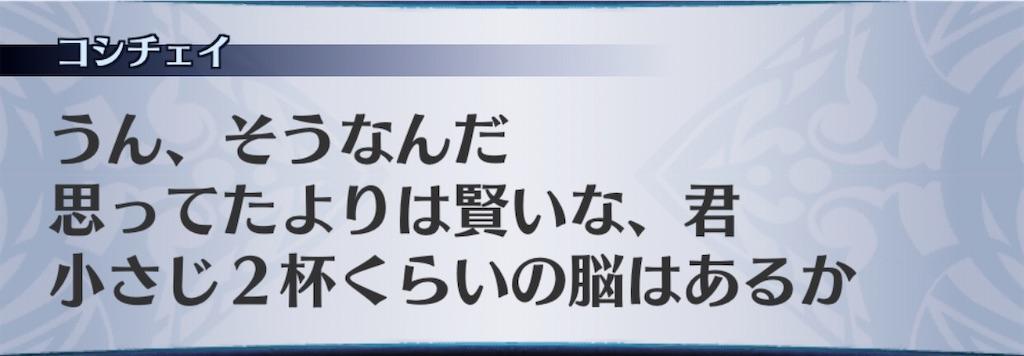 f:id:seisyuu:20200506193125j:plain