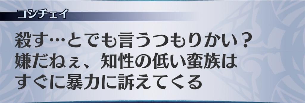 f:id:seisyuu:20200506193134j:plain