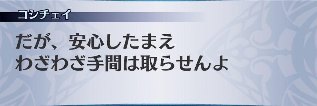 f:id:seisyuu:20200506193138j:plain