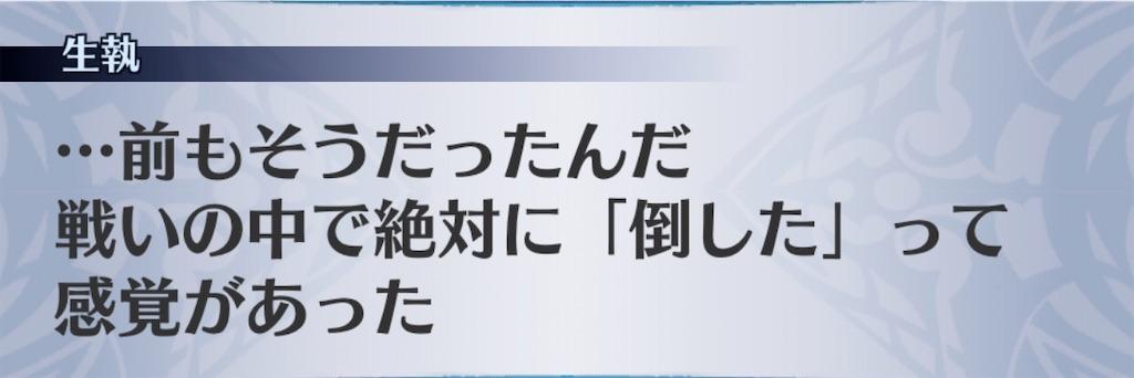 f:id:seisyuu:20200506193445j:plain