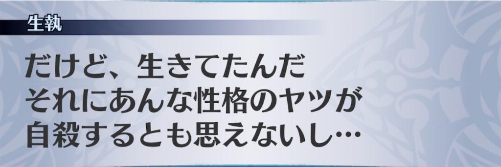 f:id:seisyuu:20200506193450j:plain