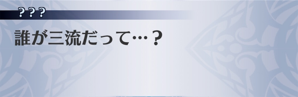 f:id:seisyuu:20200506193613j:plain