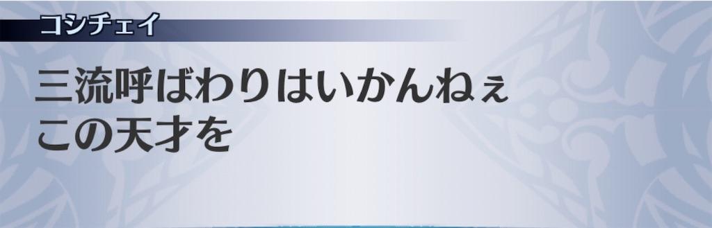 f:id:seisyuu:20200506193623j:plain