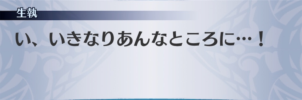f:id:seisyuu:20200506193631j:plain