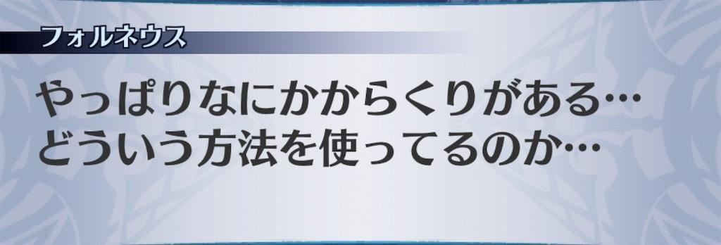 f:id:seisyuu:20200506193646j:plain