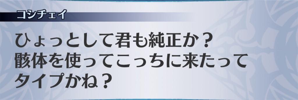 f:id:seisyuu:20200506193811j:plain