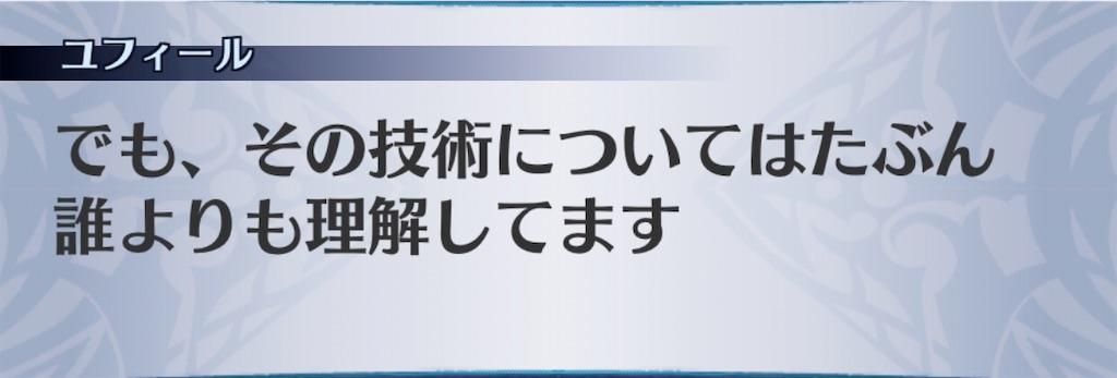 f:id:seisyuu:20200506193822j:plain