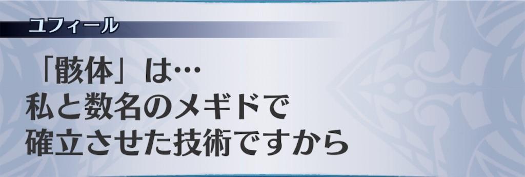f:id:seisyuu:20200506193826j:plain