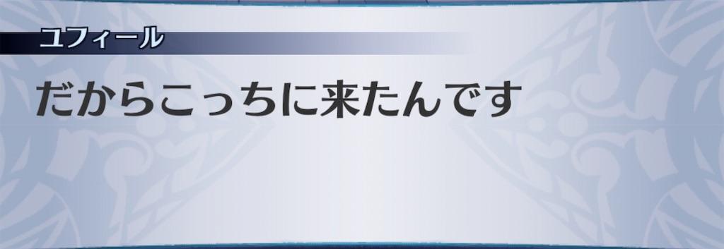 f:id:seisyuu:20200506194008j:plain
