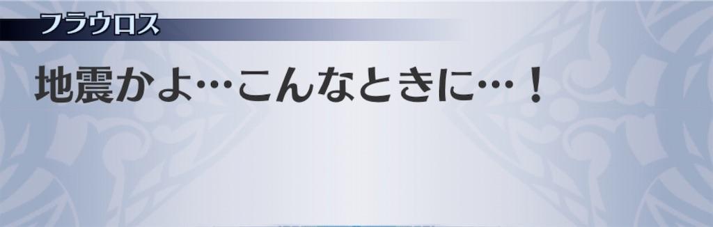 f:id:seisyuu:20200506194343j:plain