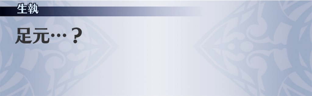 f:id:seisyuu:20200506194353j:plain