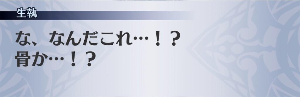 f:id:seisyuu:20200506194358j:plain