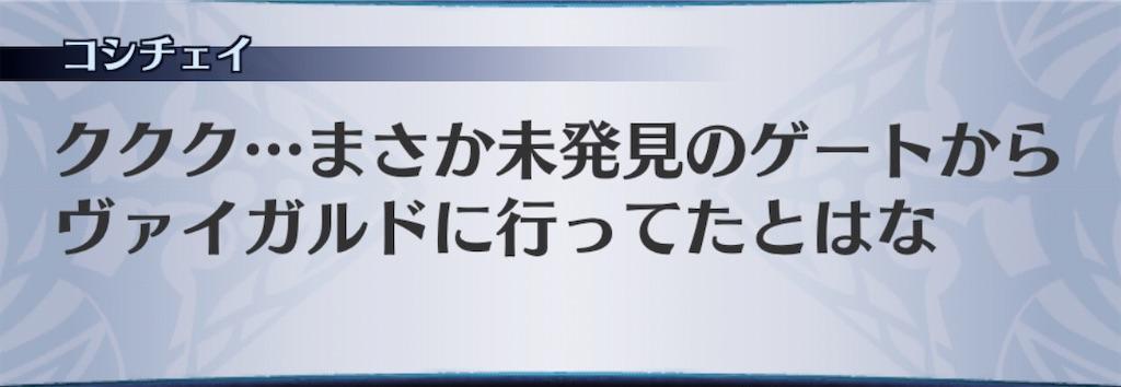f:id:seisyuu:20200506194724j:plain