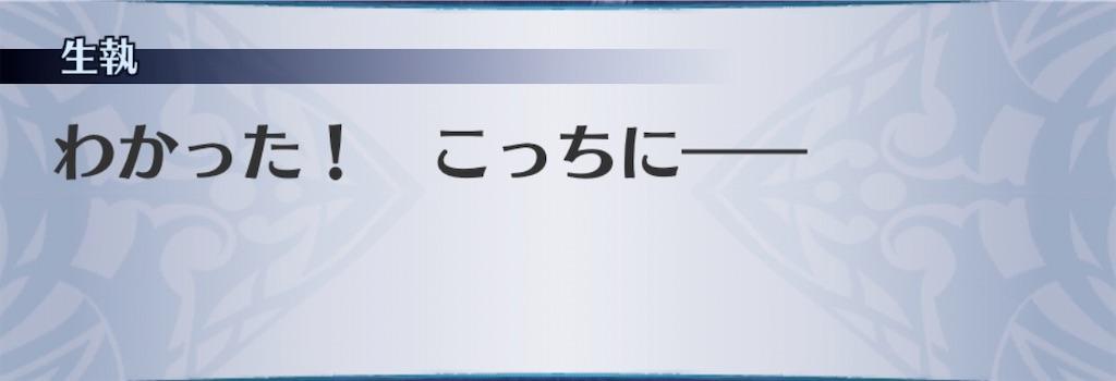 f:id:seisyuu:20200506195043j:plain