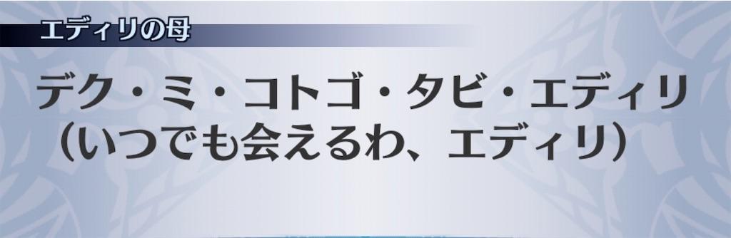 f:id:seisyuu:20200506195253j:plain