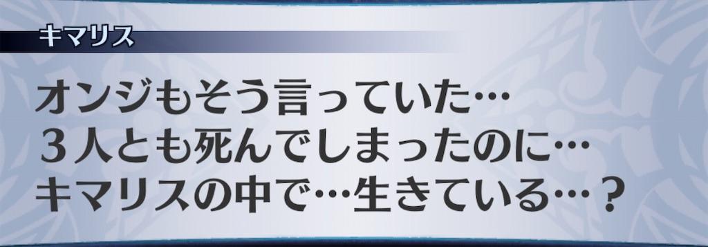 f:id:seisyuu:20200506195309j:plain