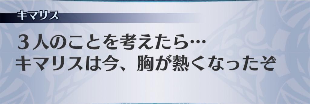 f:id:seisyuu:20200506195433j:plain