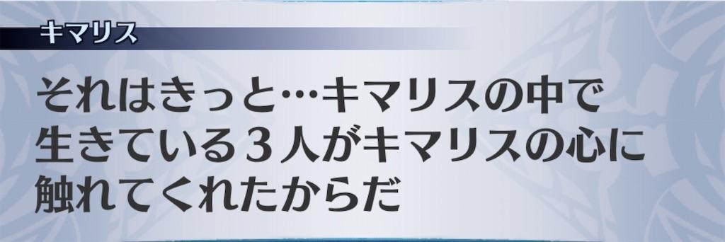 f:id:seisyuu:20200506195438j:plain
