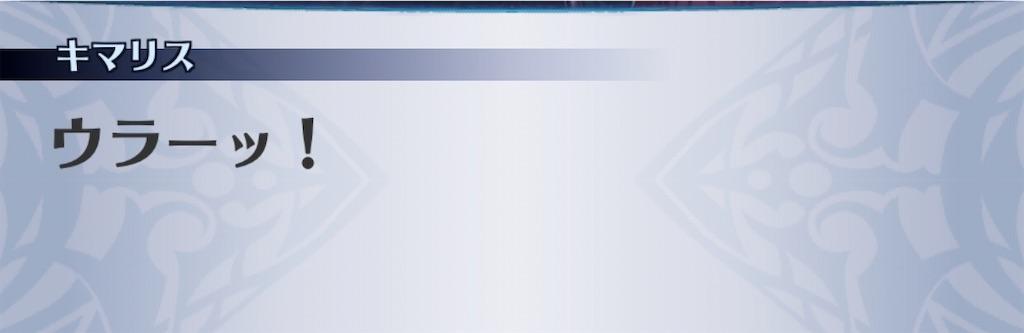 f:id:seisyuu:20200507152032j:plain