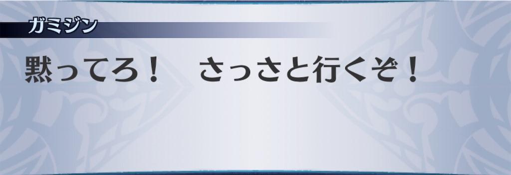 f:id:seisyuu:20200507152429j:plain
