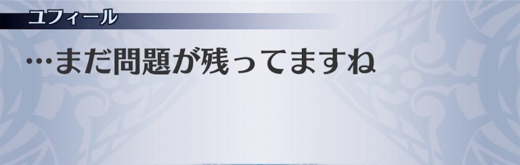 f:id:seisyuu:20200507152922j:plain