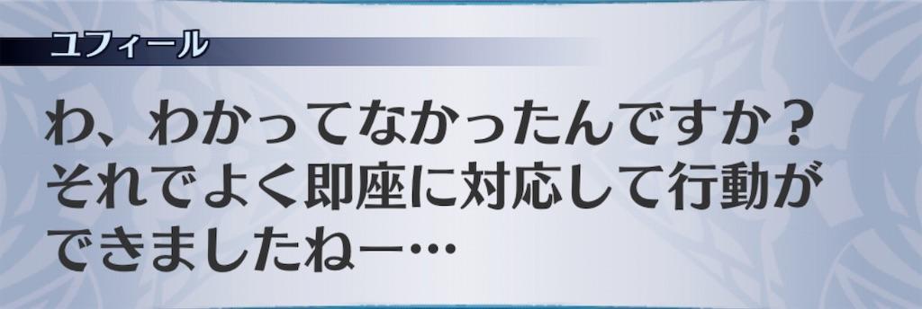 f:id:seisyuu:20200507153106j:plain